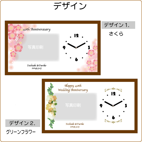 オリジナル時計専門店 チクタク屋 スターキッズ 結婚記念日