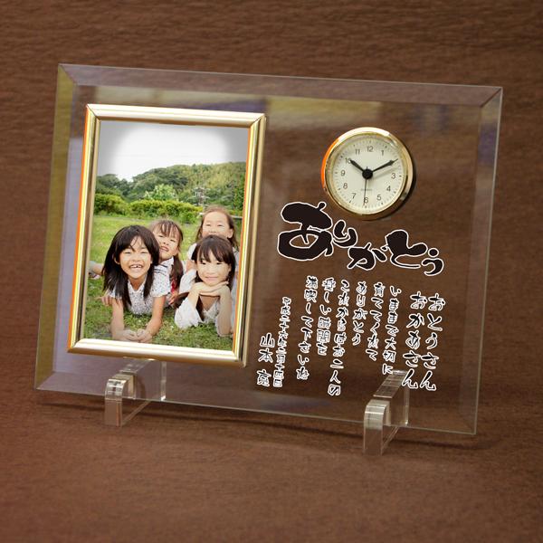 フォトフレーム付きガラス置き時計